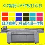 Ricoh理光G5UV平板3D印表機噴繪機彩印機