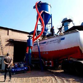 风力吸灰机工业石粉化工粉剂到仓用气力自动吸料机