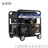 大泽动力15kw开架柴油发电机TO18000ET