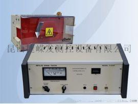 脉冲火花试验机 IT-25B-美国克林顿