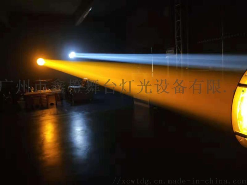 舞台灯光380超级光束灯