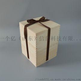 银壶礼盒 翻盖包装木盒 麻布包海绵内衬销售礼品