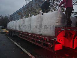钛白粉吨袋 广西钛白粉包装袋供应商邦耐得塑编
