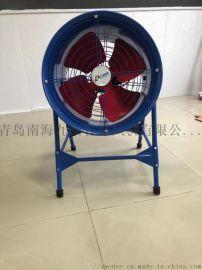 轴流风机 九洲风机 厨房风机