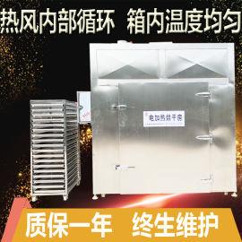 黑蒜烘干机 热泵加热烘干箱快速干燥