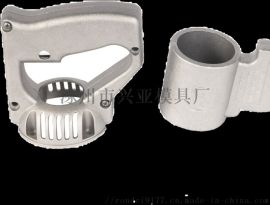 铝合金电钻外壳非标定制