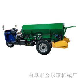 3.5方三轮带动撒粪车/农家肥牵引式撒粪机