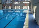 鋼結構游泳池廠家建造流程分分鐘看懂