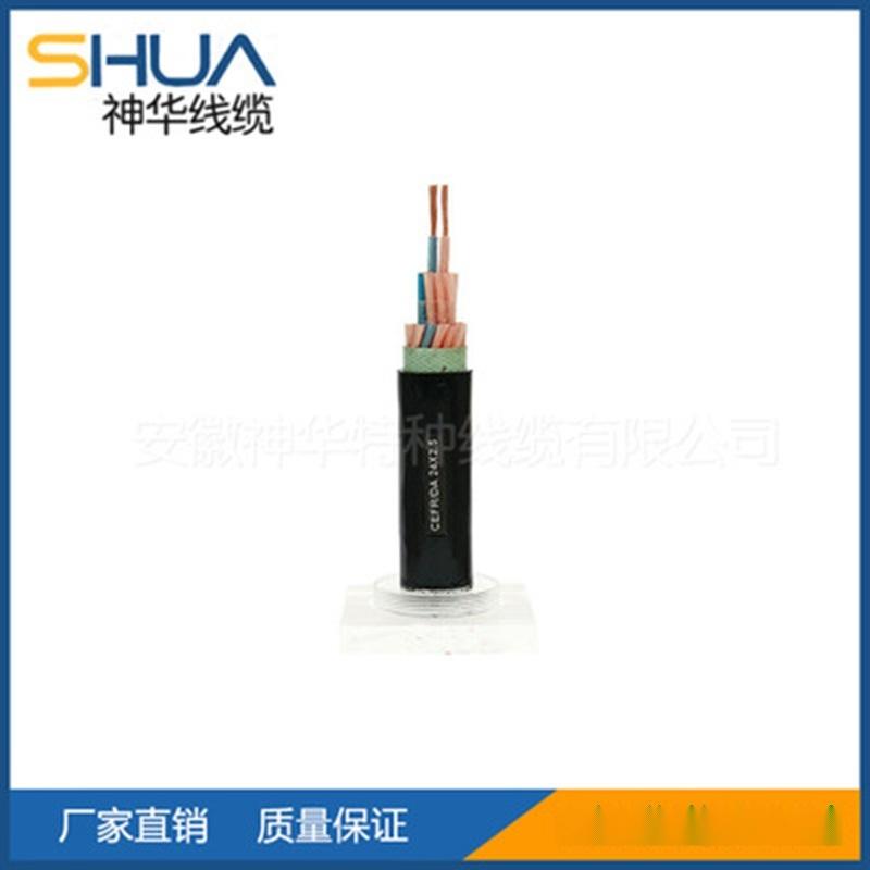 直销供应船用射频电缆