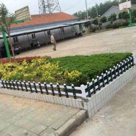 云南德宏草坪隔离护栏 pvc围栏栅栏