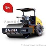 路阳厂家6吨/8吨的单钢轮压路机多少钱