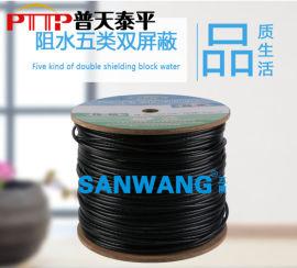 超五類室外線纜 CAT5E網線 305米