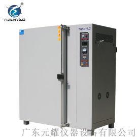 电热烘箱YPO 辽宁工业烘箱 大型电热工业烘箱