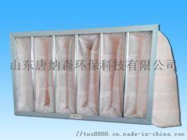 中效袋式过滤器 机组袋式过滤器 喷漆房袋式过滤器
