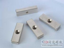 N5  磁吸铁石 高性能永磁钕铁硼 方块强磁铁