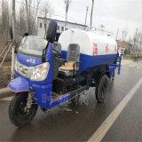 苏州柴油绿化环保小型三轮洒水车厂家直销