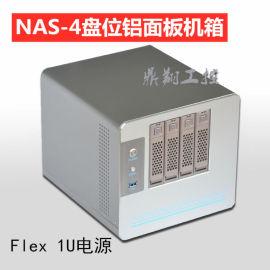 NAS机箱4盘位热插拔迷你ITX主板网络存储机箱