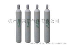 高纯氩 超纯氩 原厂直发 贝斯特气体