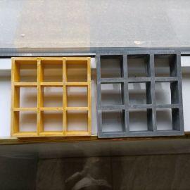 玻璃钢可拼接格栅盖板 走廊踏板用格栅盖板质量好