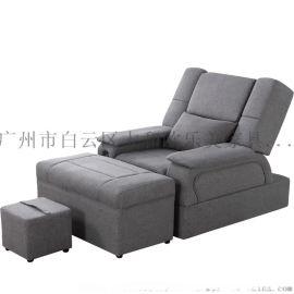 时尚沐足沙发,  躺椅,厂家直销
