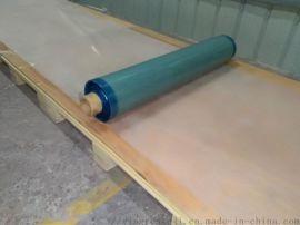 光固化玻璃钢纤维增强纳米复合材料防腐 盈韧防腐