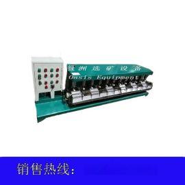 实验室多槽浮选机连续浮选机小型叶轮浮选设备
