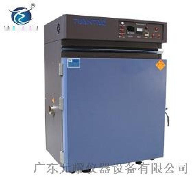 鼓風乾燥箱270L 惠州鼓風乾燥箱 鼓風乾燥箱廠家