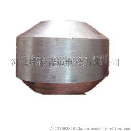 斜接支管台 对焊支管台 焊接接管座