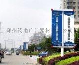 河南2019款鄭州燈杆旗製作