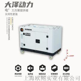 远程遥控12KW柴油发电机噪音低