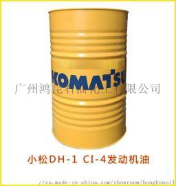 小松发动机油15W-40 CI-4 200升