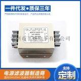 飛爍供應高性能變頻器專用濾波器,原廠直銷