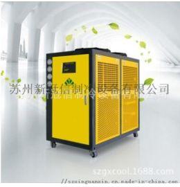 新冠信供应吹瓶机专用风冷式冷水机/风冷式冷冻机