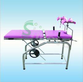 妇科冲洗床, 简易分娩床,不锈钢妇科检查床