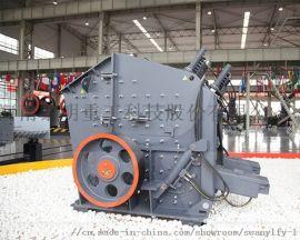 河卵石中细碎加工设备PF反击式破碎机