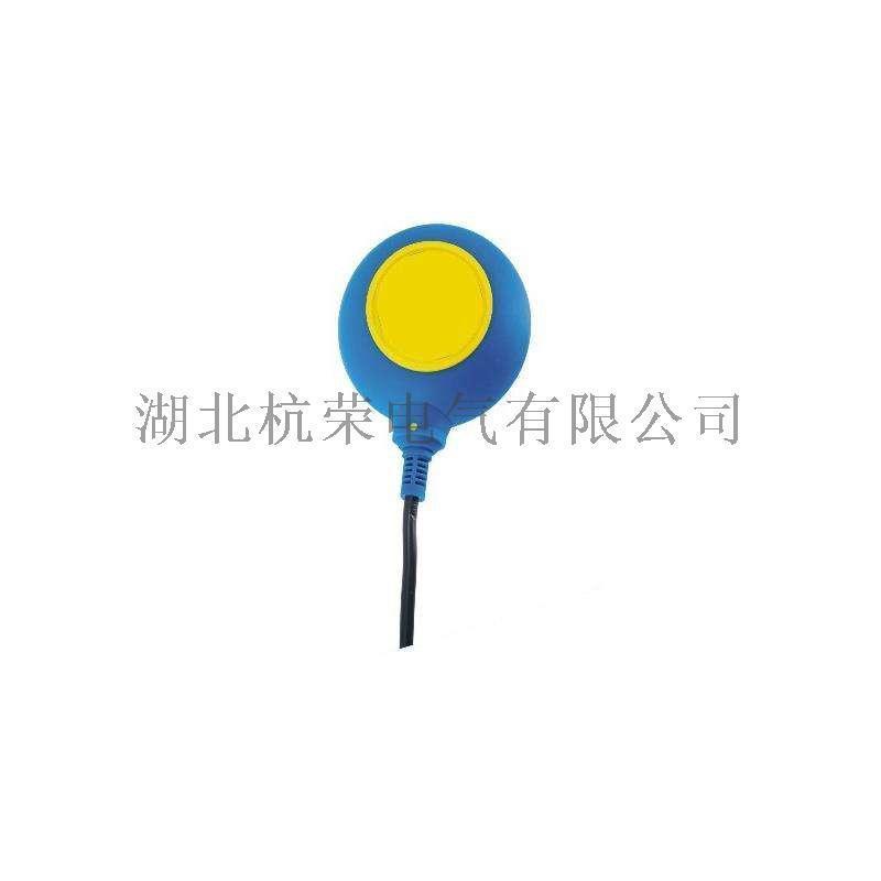 TEK-1浮球控制开关