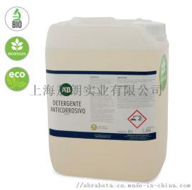 西班牙DD4107-IND金属防腐蚀环保清洗剂