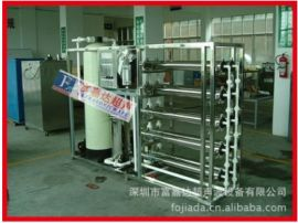 深圳富嘉达供应供应纯水机纯水设备反渗透