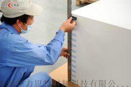 工业用保温耐火陶瓷纤维板