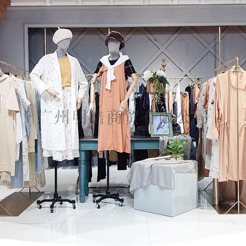 上海知名女裝品牌瑪塞莉折扣春夏裝一手貨源