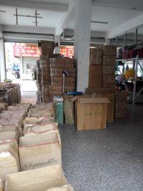 地攤趕集跑江湖商品甜竹筷阿裏山筷子5-10元模式供貨商