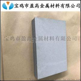 实惠供应氢燃料电池钛多孔双极板(金属微孔波纹板)