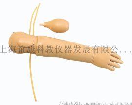 儿童动脉注射模型-**动脉穿刺训练手臂