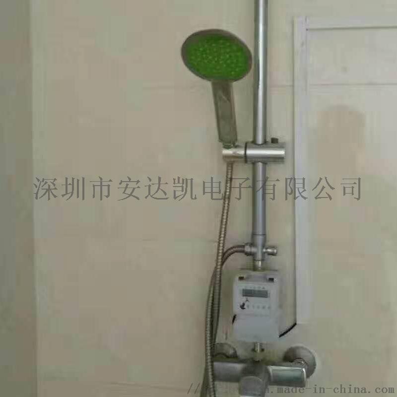 联网澡堂控水机 卡级别不同费率 澡堂控水机厂家