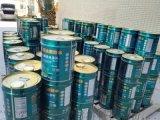 廣東廣州911聚氨酯防水塗料屋面專用
