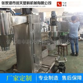 厂家供应ABS/PS造粒回收生产线 硬料造粒清洗设备废旧塑料回收生产线