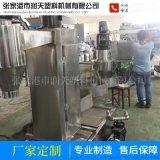 廠家供應ABS/PS造粒回收生產線 硬料造粒清洗設備廢舊塑料回收生產線