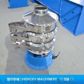 供应大中小型震动筛粉机,多层可定制圆形振动筛分机