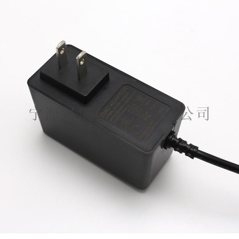 安防攝像機電源 12V美規 認證齊全 開關電源
