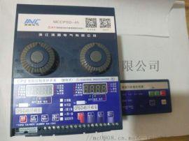 深圳cps控制与保护开关 火灾监控探测器 满昌电气